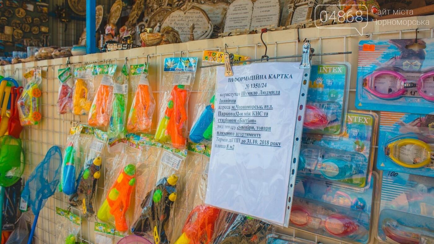 Торговые точки без документов начали демонтировать с пляжа Черноморска, фото-7