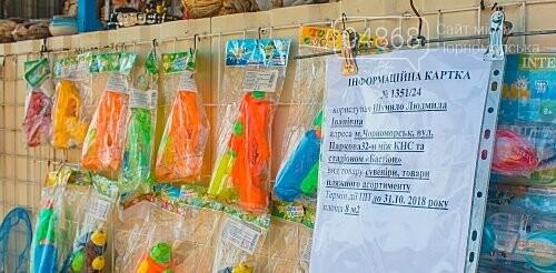Торговые точки без документов начали демонтировать с пляжа Черноморска, фото-2