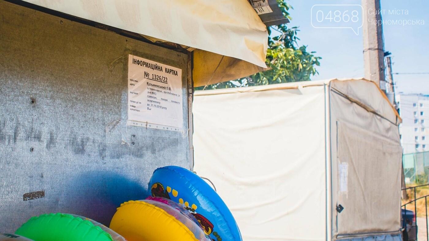 Торговые точки без документов начали демонтировать с пляжа Черноморска, фото-5