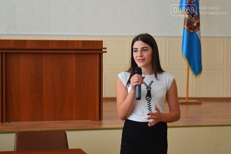 В Черноморске в пятый раз стартовал Лагерь лидеров, фото-4