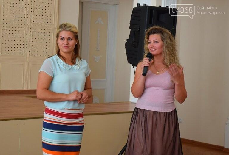 В Черноморске в пятый раз стартовал Лагерь лидеров, фото-16