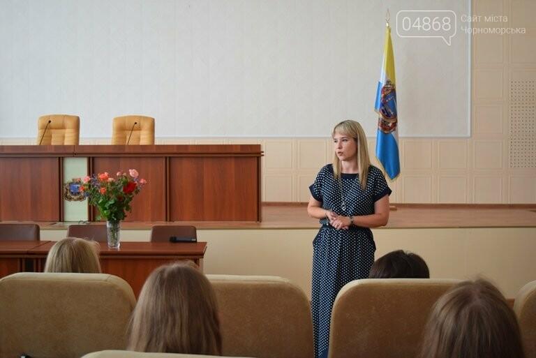 В Черноморске в пятый раз стартовал Лагерь лидеров, фото-18