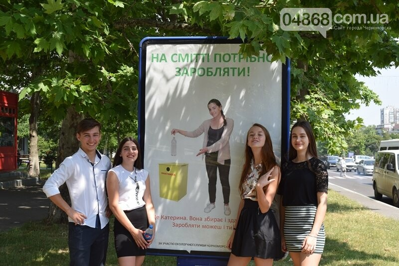 «Знакомые все лица»: на улицах Черноморска появились социальная эко-реклама с фотографиями жителей города, фото-9