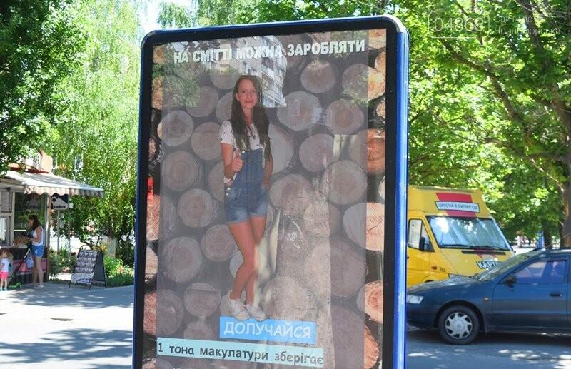 «Знакомые все лица»: на улицах Черноморска появились социальная эко-реклама с фотографиями жителей города, фото-8