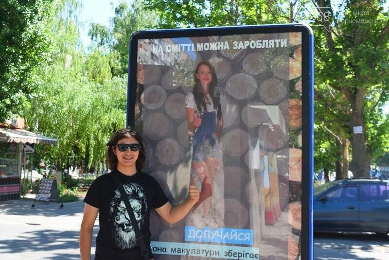«Знакомые все лица»: на улицах Черноморска появились социальная эко-реклама с фотографиями жителей города, фото-7