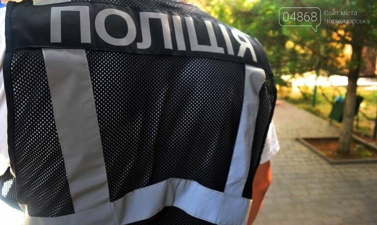 На городском пляже Черноморска теперь есть своя полиция, фото-1