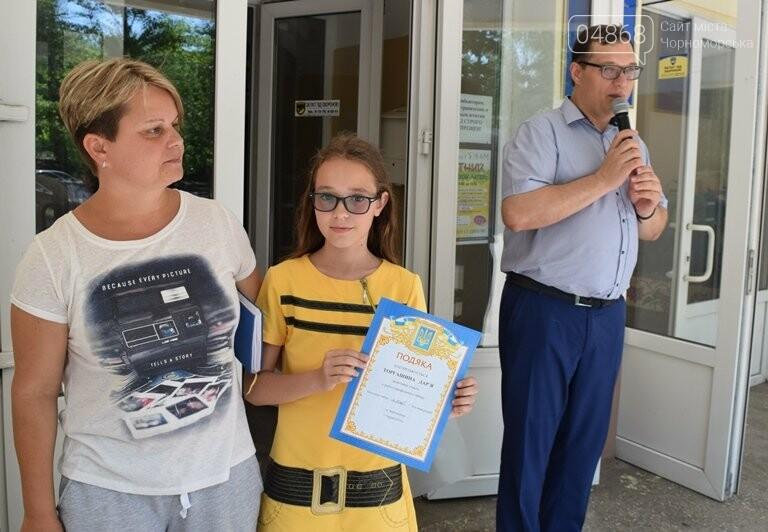 Летние лагеря Черноморска: коротко о главном, фото-15