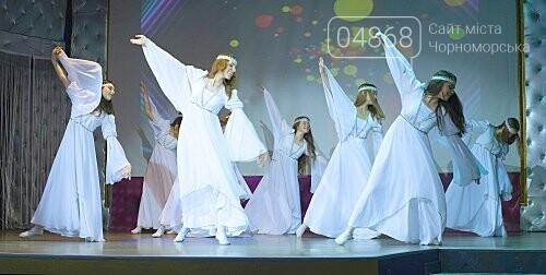 Танец. Музыка. Любовь: в Черноморске прошёл отчётный концерт «Ритмикс», фото-1