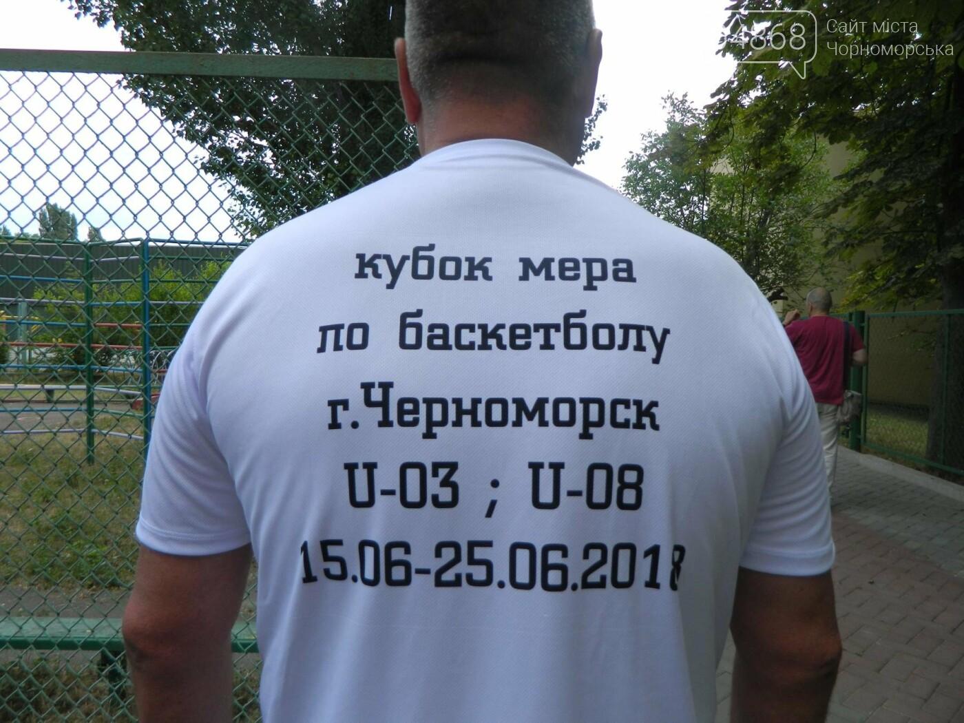 Баскетболу в Черноморске - «В добрый час!», фото-2