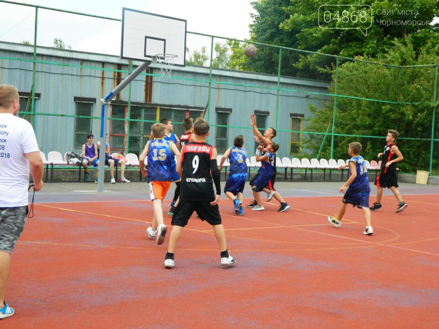 Баскетболу в Черноморске - «В добрый час!», фото-4