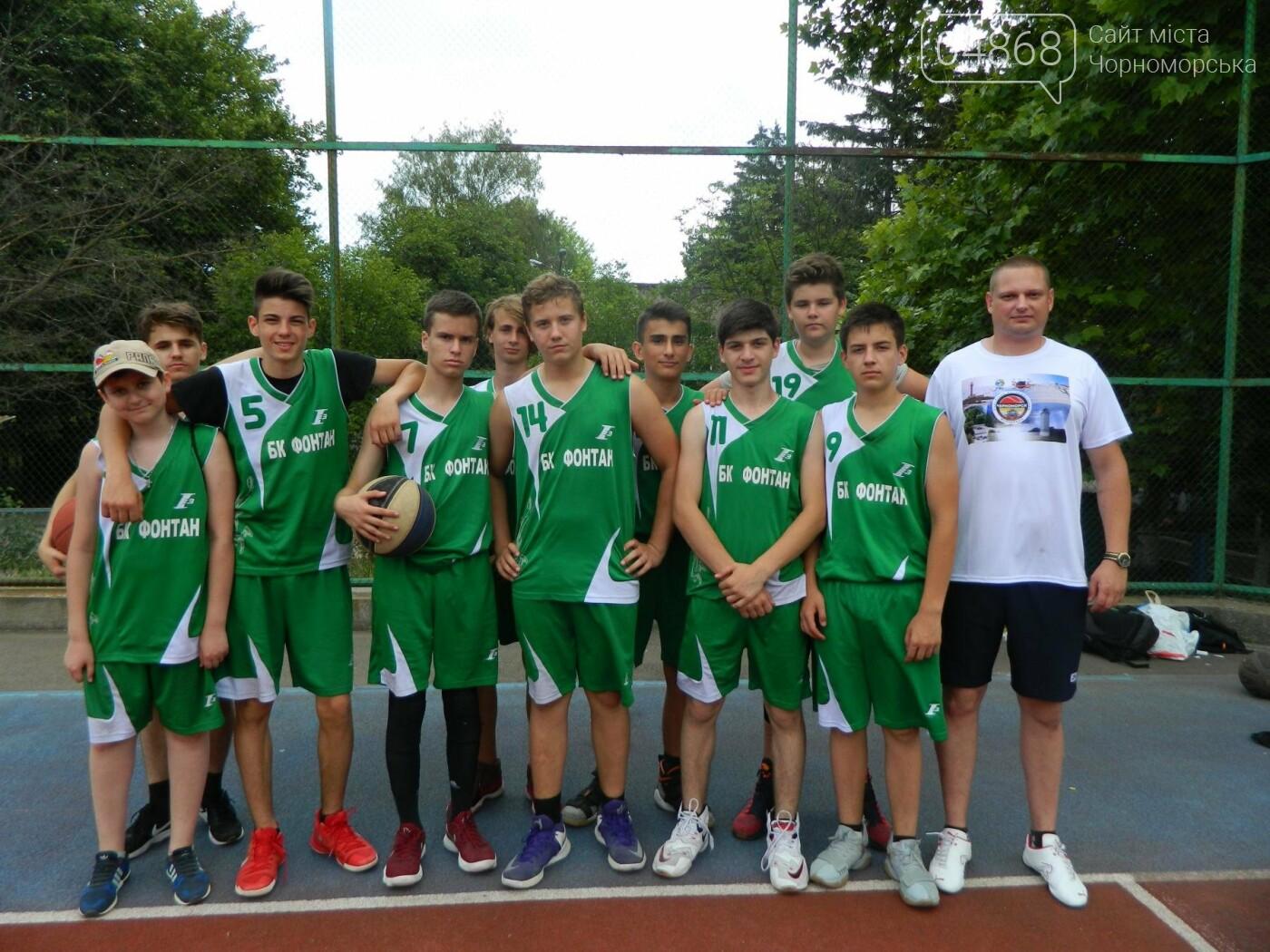 Баскетболу в Черноморске - «В добрый час!», фото-10