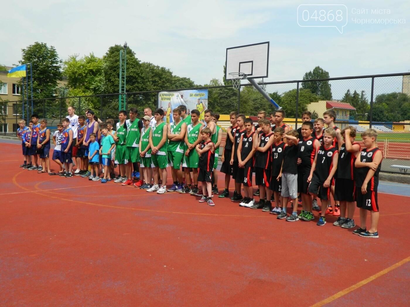 Баскетболу в Черноморске - «В добрый час!», фото-14