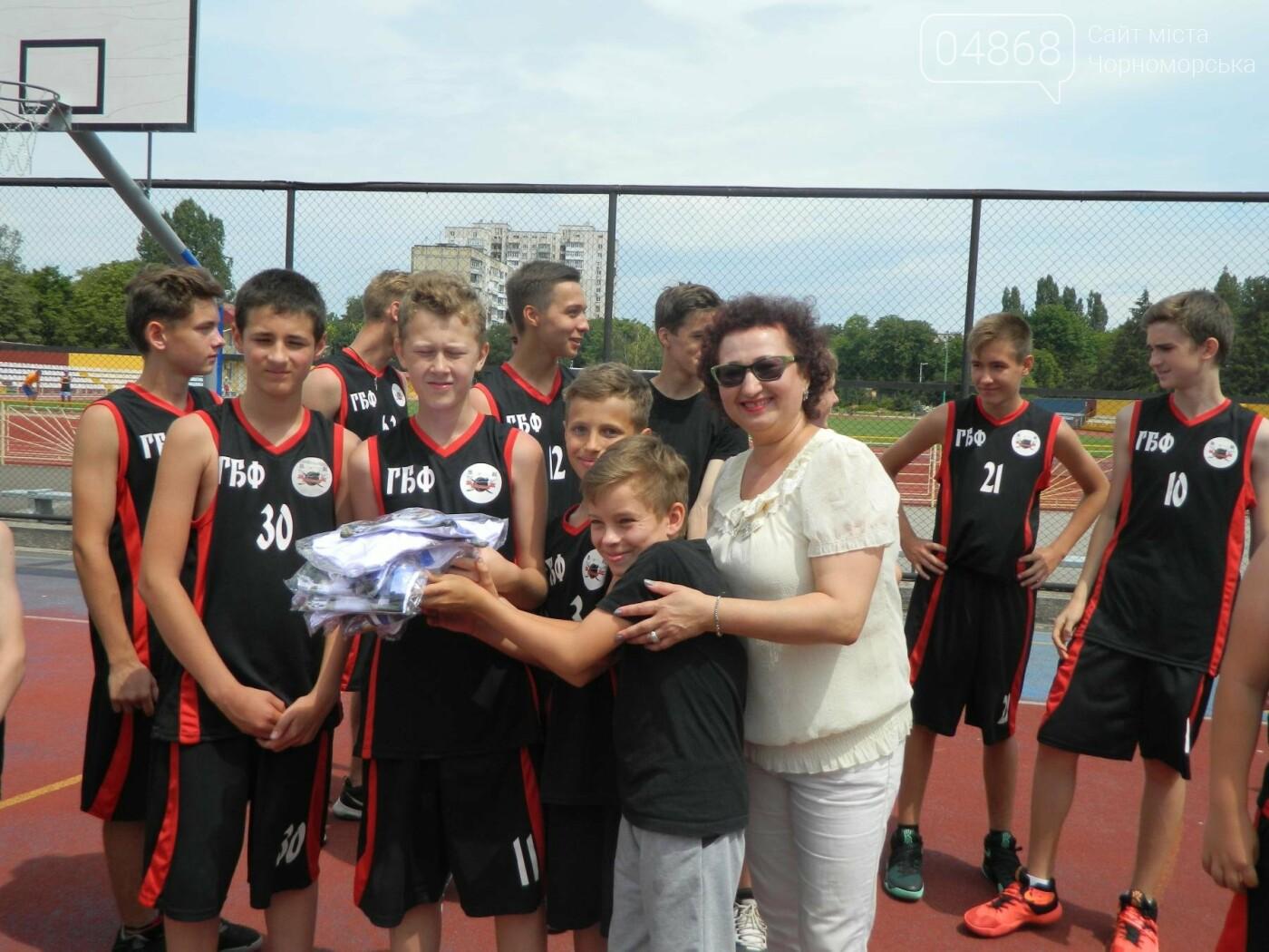 Баскетболу в Черноморске - «В добрый час!», фото-12