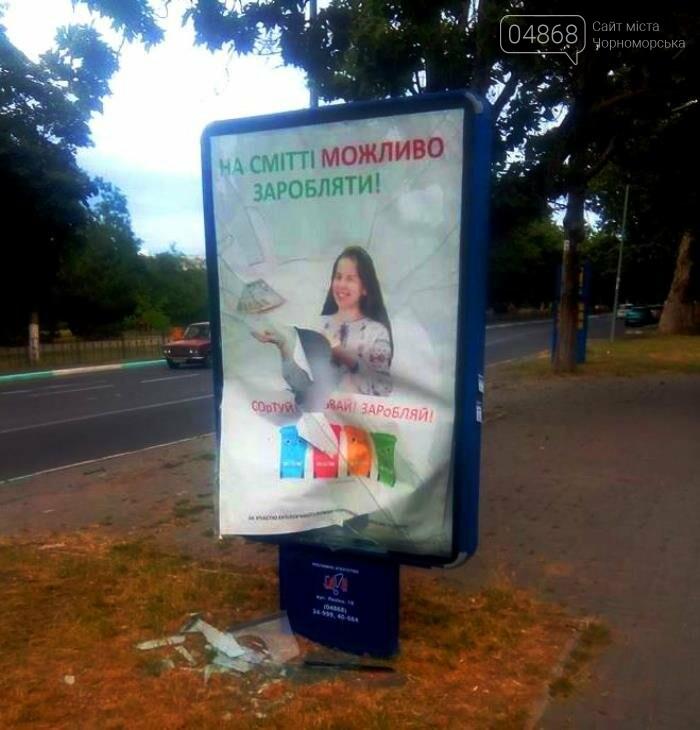 И снова – вандализм в Черноморске, фото-5