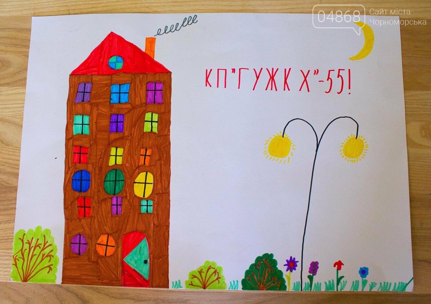 КП «ГУЖКХ» объявило о проведении конкурса детских рисунков, фото-1