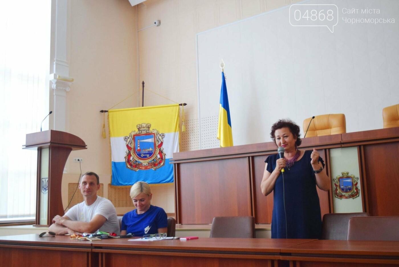Школа лидеров в гостях у спортсменов Черноморска, фото-2