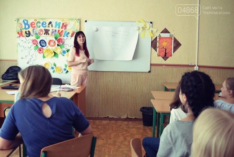 Журналисты СМИ Черноморска встретились с юными лидерами города и ответили на непростые вопросы, фото-13