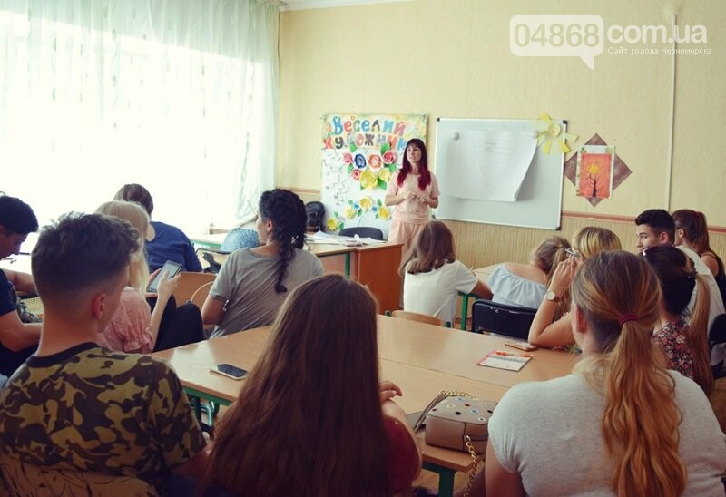 Журналисты СМИ Черноморска встретились с юными лидерами города и ответили на непростые вопросы, фото-11
