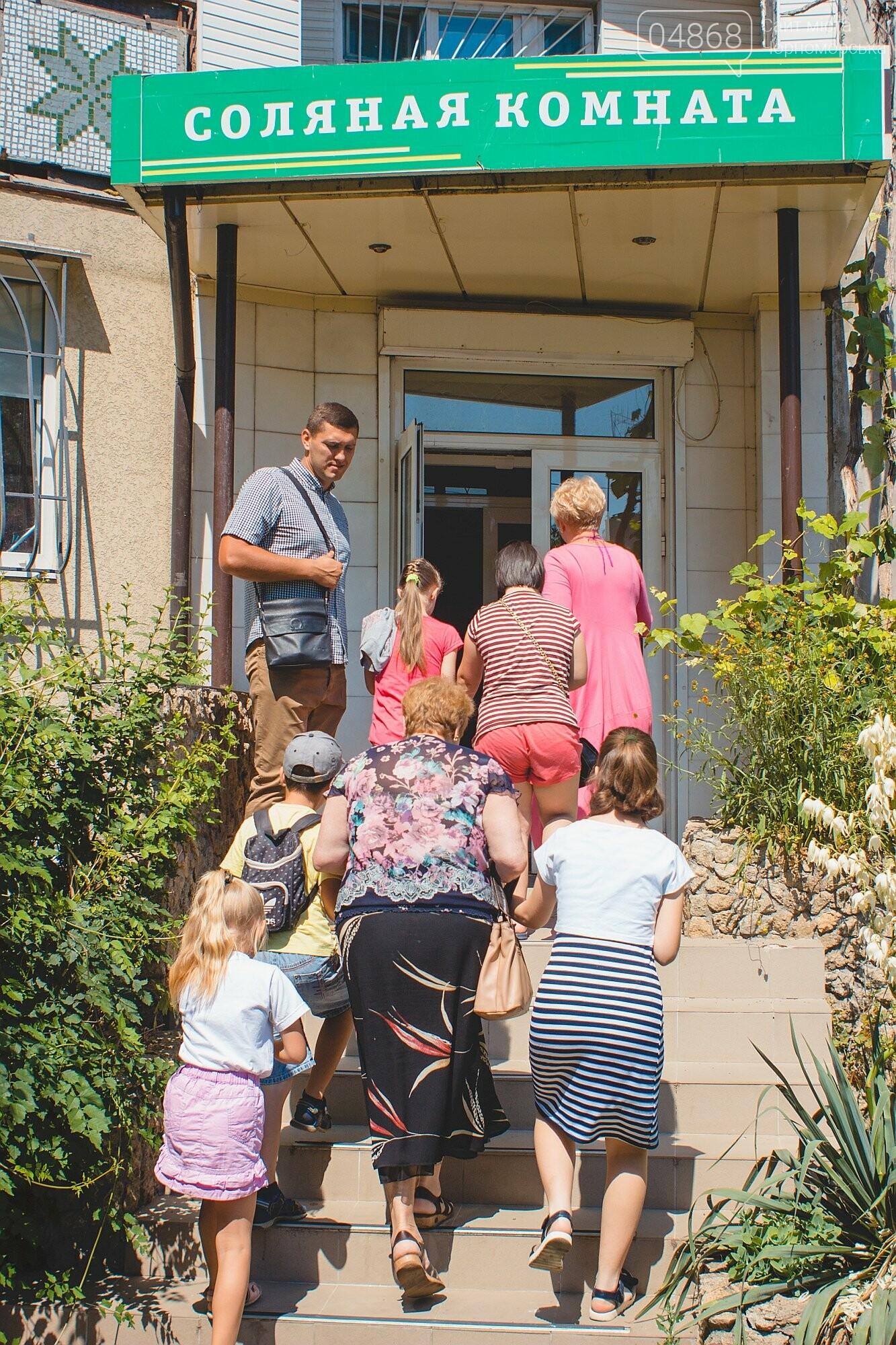 Воспитанники «Радуги» посетили соляную комнату в Черноморске, фото-19