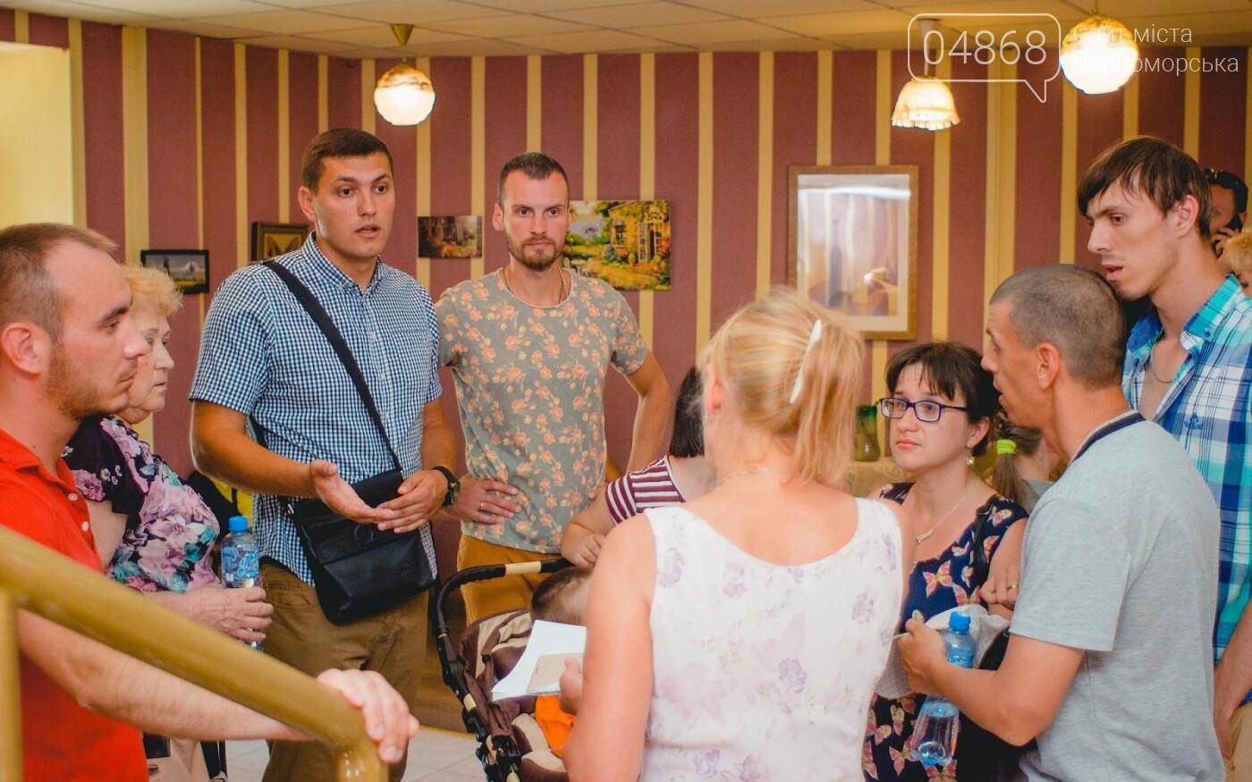 Воспитанники «Радуги» посетили соляную комнату в Черноморске, фото-17