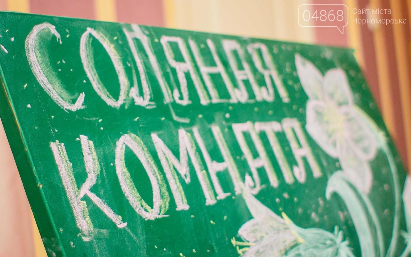 Воспитанники «Радуги» посетили соляную комнату в Черноморске, фото-18