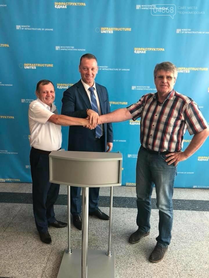 Социальные гарантии портовиков Черноморска взяты под контроль, фото-4