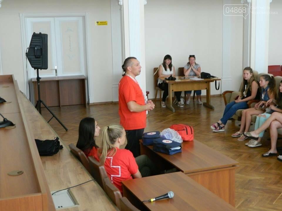 Слушатели Школы лидеров встретились с теми, кто стоит на страже здоровья в Черноморске, фото-10