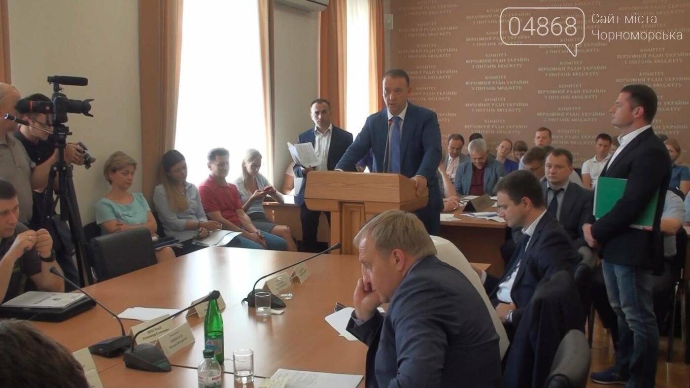 «Черноморску выделено 30 миллионов гривен на дофинансирование мостового перехода через Сухой лиман», - Юрий Крук, фото-3
