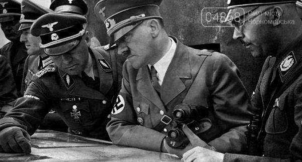 Сайт «04868» продолжает рассказывать черноморцам об интересных подробностях, связанных с 22 июня 1941 года, фото-1