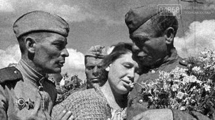 Сайт «04868» продолжает рассказывать черноморцам об интересных подробностях, связанных с 22 июня 1941 года, фото-8