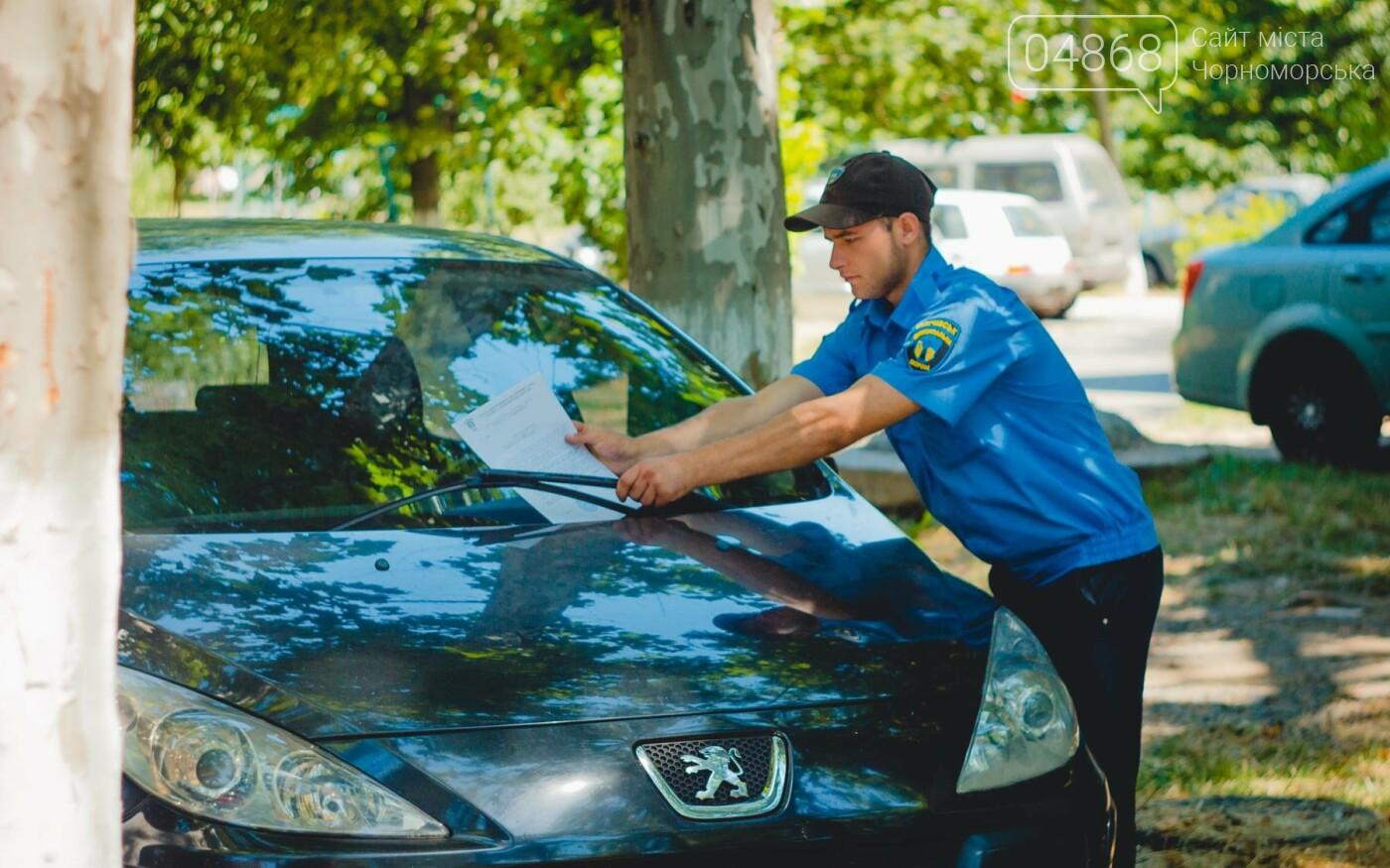 Протоколы, конопля и парковка на газоне: будни «Муниципальной охраны», фото-9