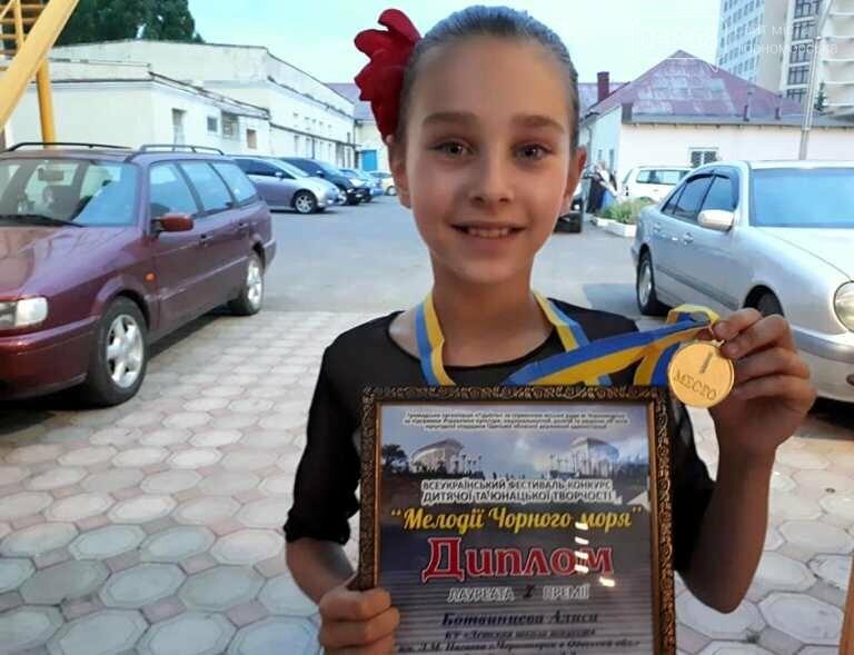Шесть Гран-при фестиваля «Мелодии Чёрного моря», фото-14