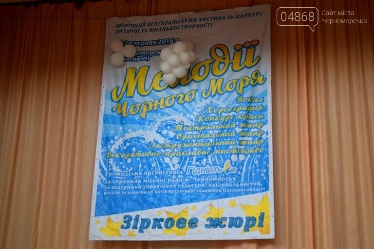 Шесть Гран-при фестиваля «Мелодии Чёрного моря», фото-15