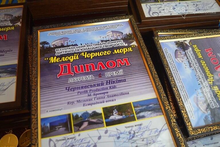 Шесть Гран-при фестиваля «Мелодии Чёрного моря», фото-35