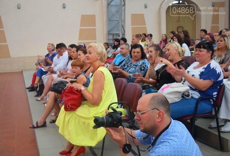 Шесть Гран-при фестиваля «Мелодии Чёрного моря», фото-20