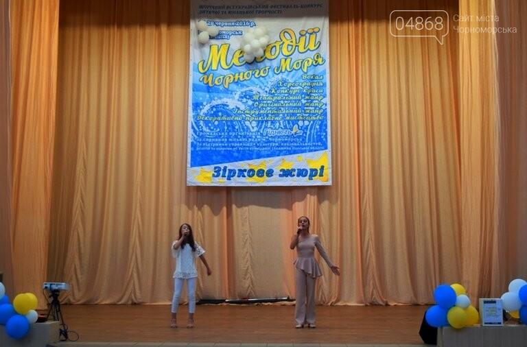 Шесть Гран-при фестиваля «Мелодии Чёрного моря», фото-21