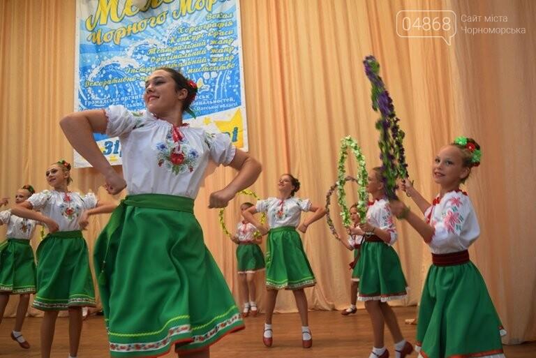 Шесть Гран-при фестиваля «Мелодии Чёрного моря», фото-13
