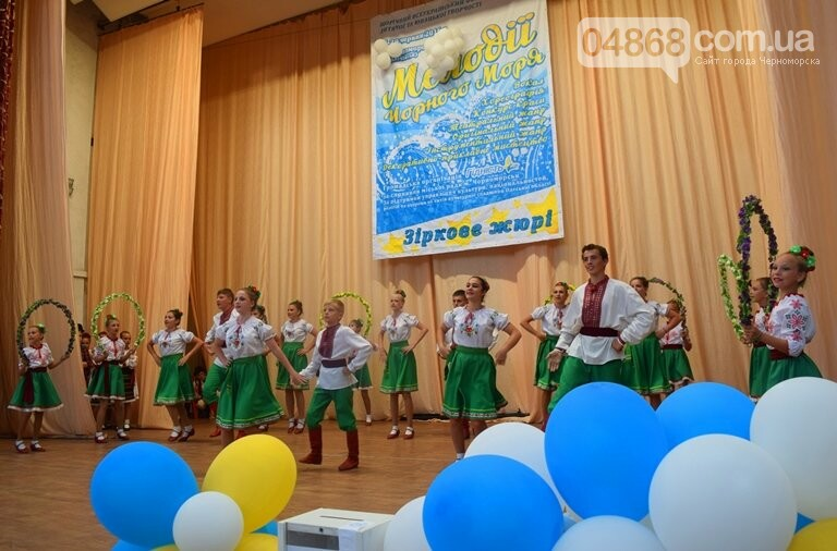 Шесть Гран-при фестиваля «Мелодии Чёрного моря», фото-40