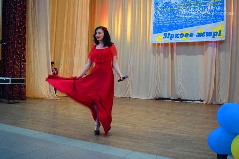 Шесть Гран-при фестиваля «Мелодии Чёрного моря», фото-12