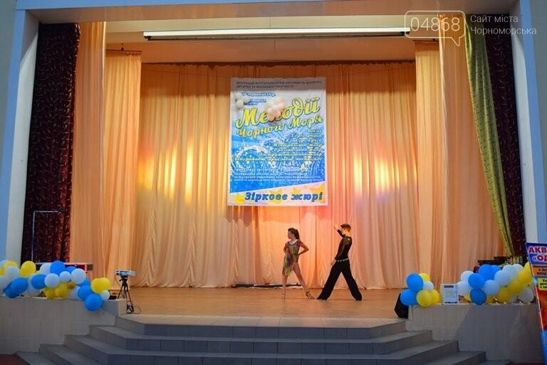 Шесть Гран-при фестиваля «Мелодии Чёрного моря», фото-30