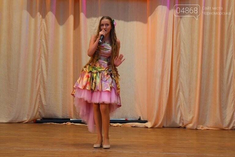 Шесть Гран-при фестиваля «Мелодии Чёрного моря», фото-31