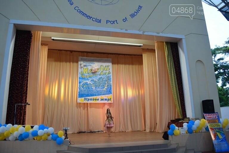 Шесть Гран-при фестиваля «Мелодии Чёрного моря», фото-32