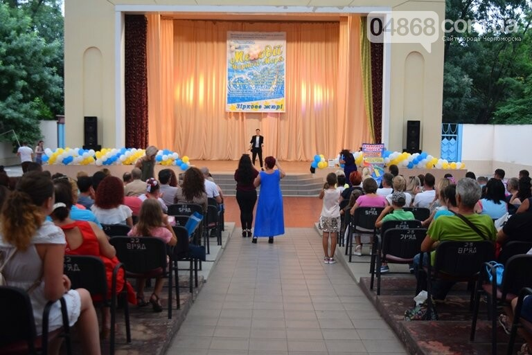 Шесть Гран-при фестиваля «Мелодии Чёрного моря», фото-39