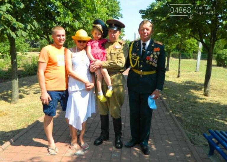 Сегодня, 22 июня, в Черноморске вспоминали, «какой ценой завоёвано счастье», фото-16