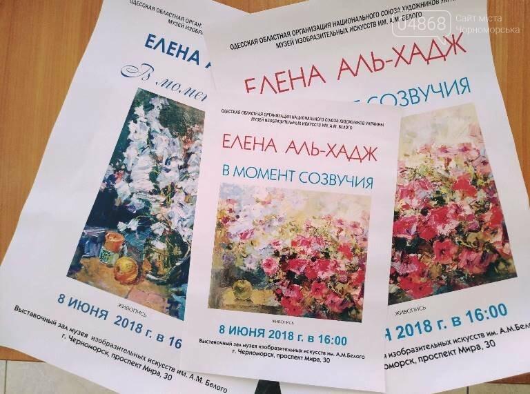 Выходные в Черноморске: куда пойти, что увидеть?, фото-4