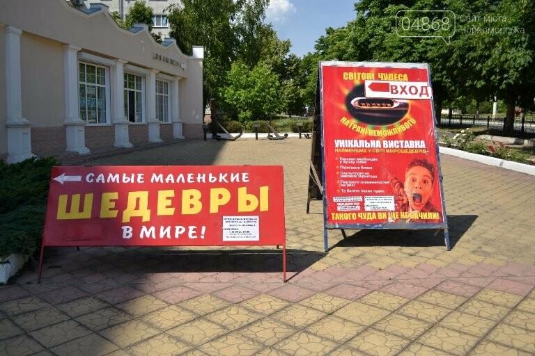 Выходные в Черноморске: куда пойти, что увидеть?, фото-5