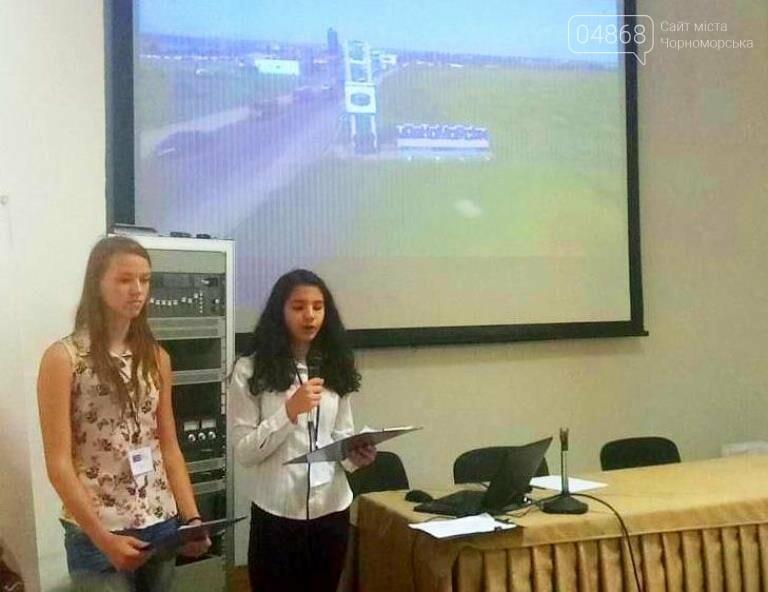 Грант на 1000 долларов и поездка в Берлин: «Школа лидеров» вошла в число победителей международного проекта, фото-6