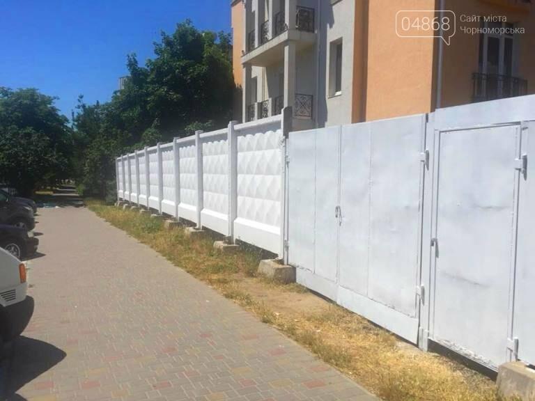 «Арт-выходной»: жителям Черноморска предлагают освоить стрит-арт, фото-1