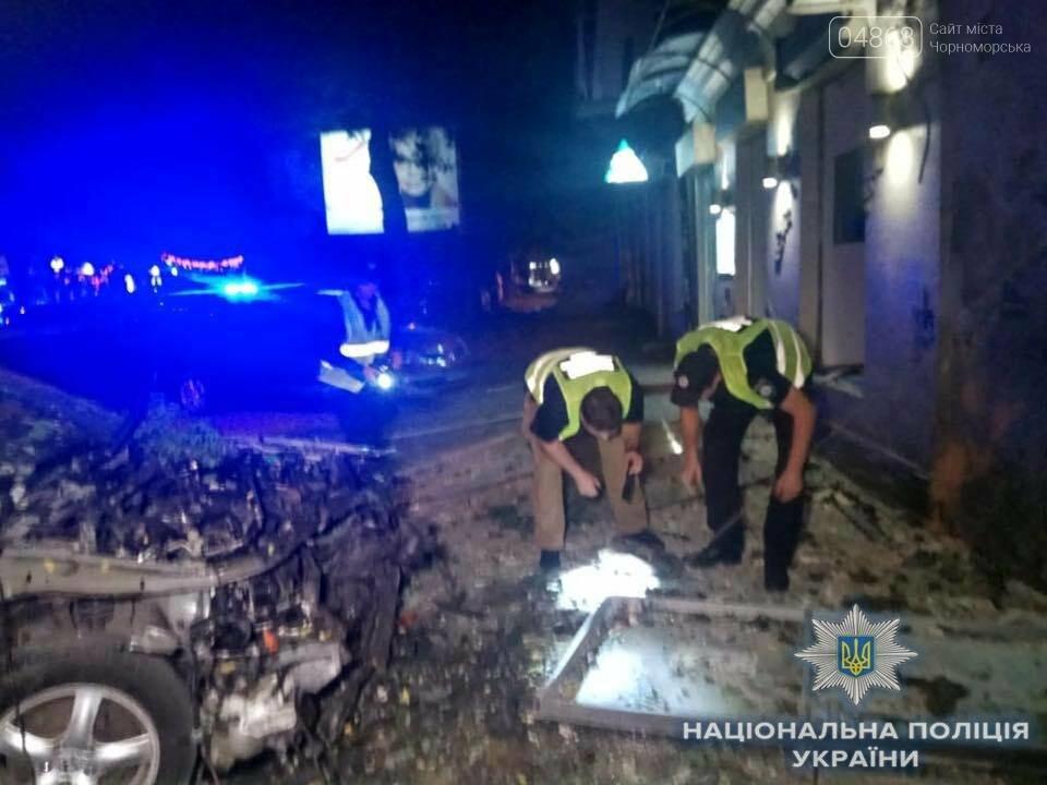 В Одессе взорвали автомобиль. Есть пострадавший, фото-1