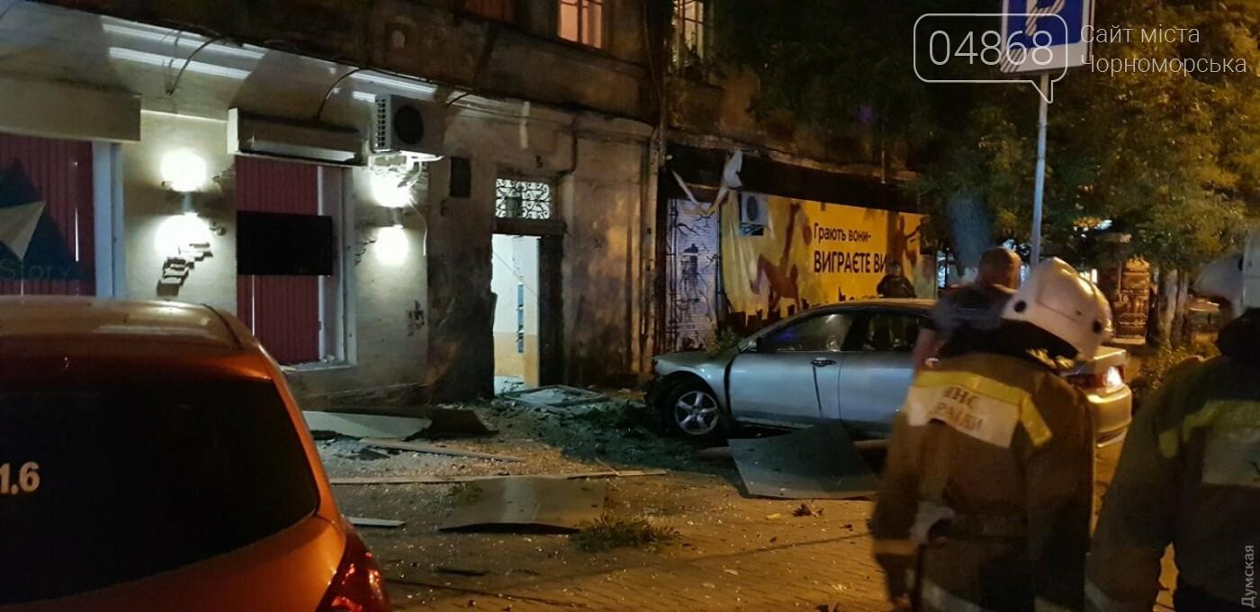 В Одессе взорвали автомобиль. Есть пострадавший, фото-2